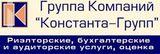 Бухгалтерия Constanta Consulting Group, фото №2
